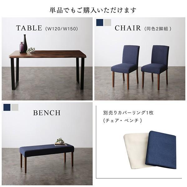 ダイニングテーブル 単品 アイアン脚 〔150×80cm〕 耳付きテーブル|bed-lukit|13