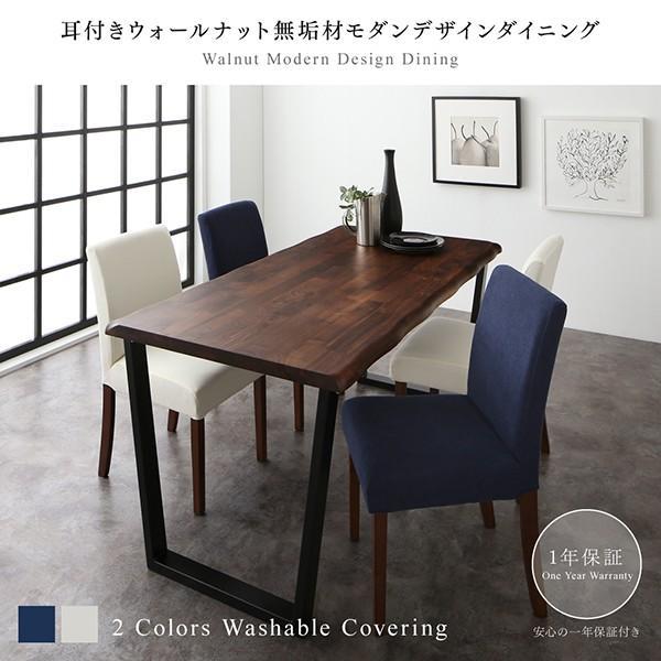 ダイニングテーブル 単品 アイアン脚 〔150×80cm〕 耳付きテーブル|bed-lukit|14