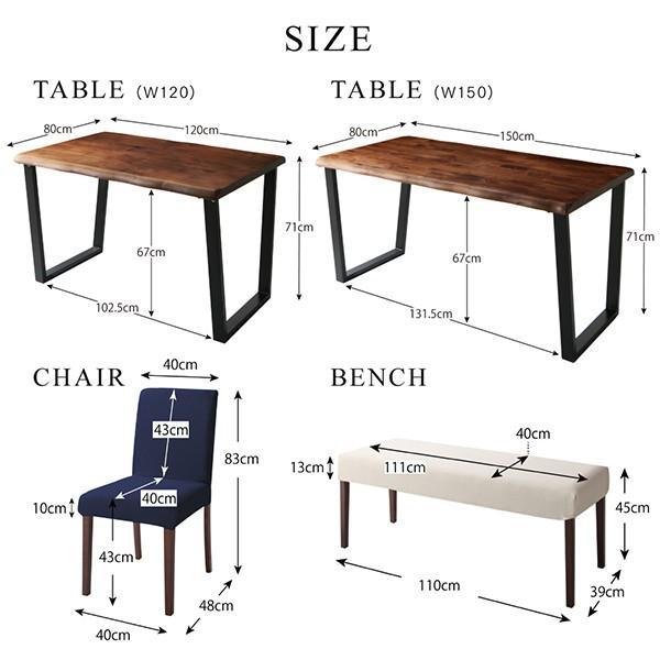 ダイニングテーブル 単品 アイアン脚 〔150×80cm〕 耳付きテーブル|bed-lukit|15