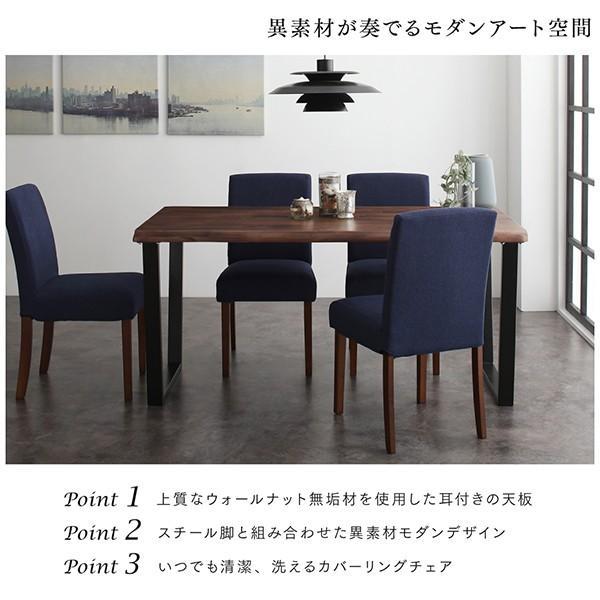 ダイニングテーブル 単品 アイアン脚 〔150×80cm〕 耳付きテーブル|bed-lukit|03