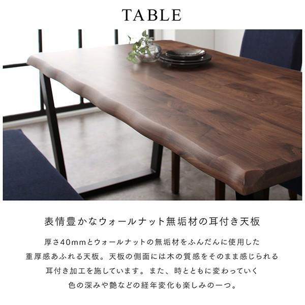 ダイニングテーブル 単品 アイアン脚 〔150×80cm〕 耳付きテーブル|bed-lukit|04