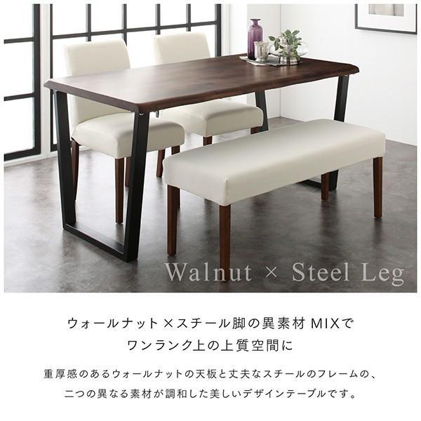 ダイニングテーブル 単品 アイアン脚 〔150×80cm〕 耳付きテーブル|bed-lukit|05