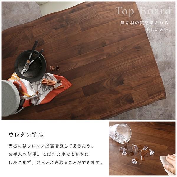 ダイニングテーブル 単品 アイアン脚 〔150×80cm〕 耳付きテーブル|bed-lukit|06