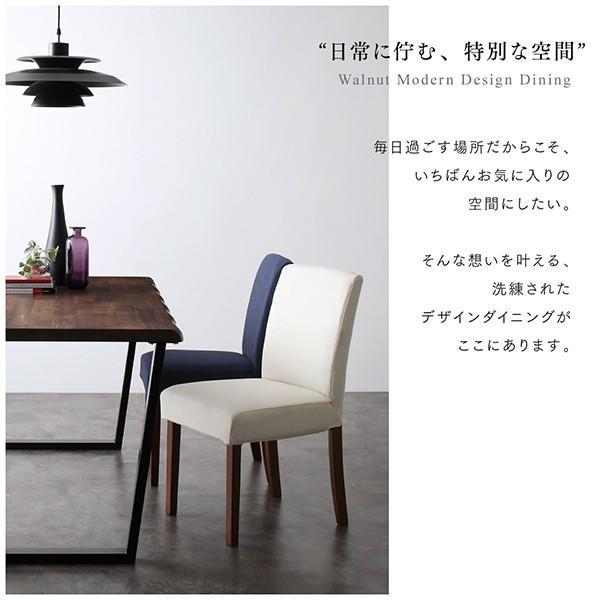 ダイニングテーブル 単品 アイアン脚 〔150×80cm〕 耳付きテーブル|bed-lukit|07
