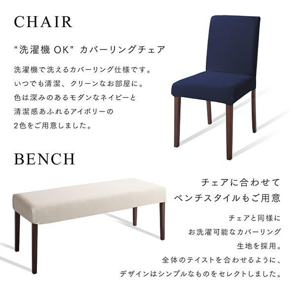 ダイニングテーブル 単品 アイアン脚 〔150×80cm〕 耳付きテーブル|bed-lukit|08