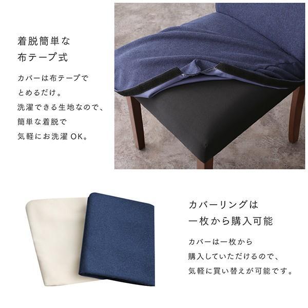 ダイニングテーブル 単品 アイアン脚 〔150×80cm〕 耳付きテーブル|bed-lukit|10