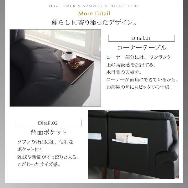 ダイニングテーブルセット 5点 〔テーブル105cm+右肘ソファ1脚+左肘ソファ1脚+1Pソファ1脚+コーナーソファ1脚〕 高さ調整可能  ハイバック|bed-lukit|12
