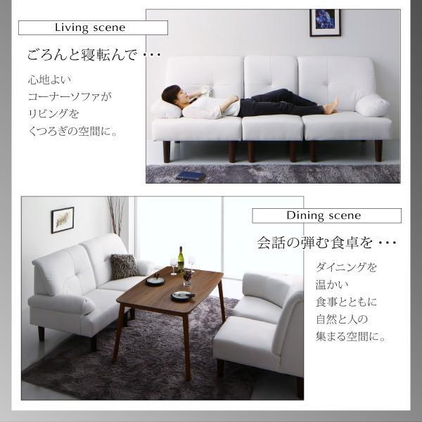 ダイニングテーブルセット 5点 〔テーブル105cm+右肘ソファ1脚+左肘ソファ1脚+1Pソファ1脚+コーナーソファ1脚〕 高さ調整可能  ハイバック|bed-lukit|08