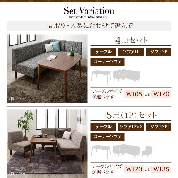 こたつテーブル ハイタイプ テーブルのみ 幅120cm ダイニングこたつテーブル 高さ調節可能