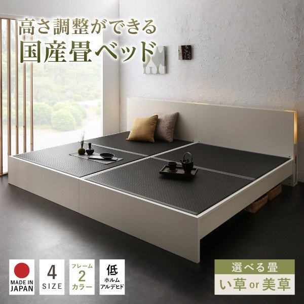 〔組立設置付〕 畳ベッド ワイドK200 〔美草タイプ〕 ベッドフレームのみ 高さ調整できる国産ベッド 宮棚 照明付き|bed-lukit|02