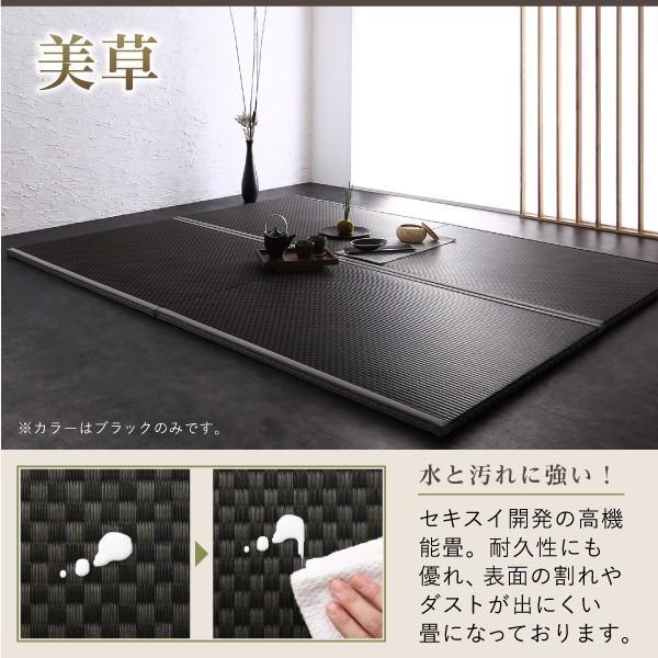 〔組立設置付〕 畳ベッド ワイドK200 〔美草タイプ〕 ベッドフレームのみ 高さ調整できる国産ベッド 宮棚 照明付き|bed-lukit|13
