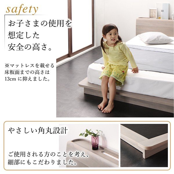 ローベッド シングル 〔ベッドフレームのみ〕 棚 コンセント LED照明付き 高級モダン 低めのベッド bed-lukit 11