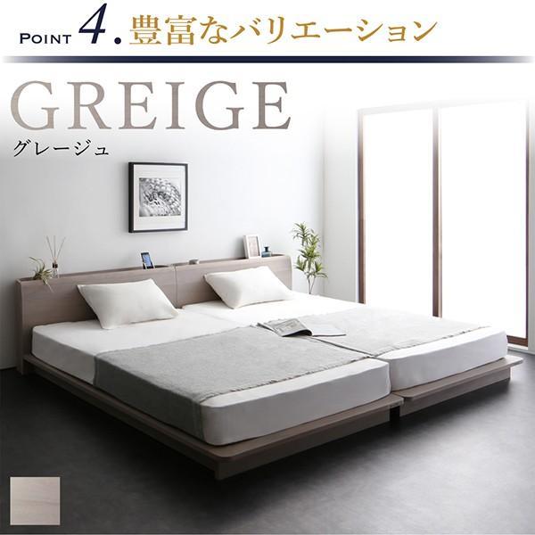 ローベッド シングル 〔ベッドフレームのみ〕 棚 コンセント LED照明付き 高級モダン 低めのベッド bed-lukit 17
