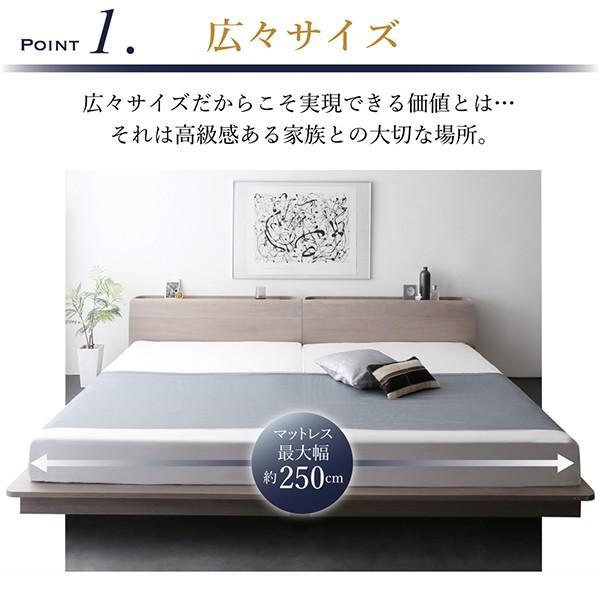 ローベッド シングル 〔ベッドフレームのみ〕 棚 コンセント LED照明付き 高級モダン 低めのベッド bed-lukit 05