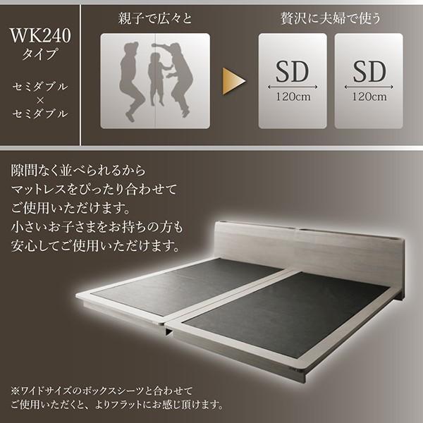 ローベッド シングル 〔ベッドフレームのみ〕 棚 コンセント LED照明付き 高級モダン 低めのベッド bed-lukit 07