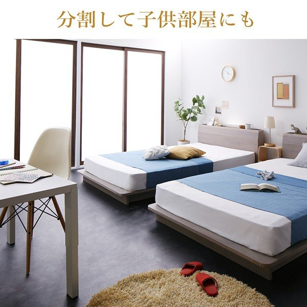 ローベッド シングル 〔ベッドフレームのみ〕 棚 コンセント LED照明付き 高級モダン 低めのベッド bed-lukit 08