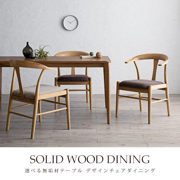 ダイニングテーブルセット 4人用 5点セット 〔テーブル幅150cm+チェア4脚〕 無垢材テーブル デザインチェア|bed-lukit|02