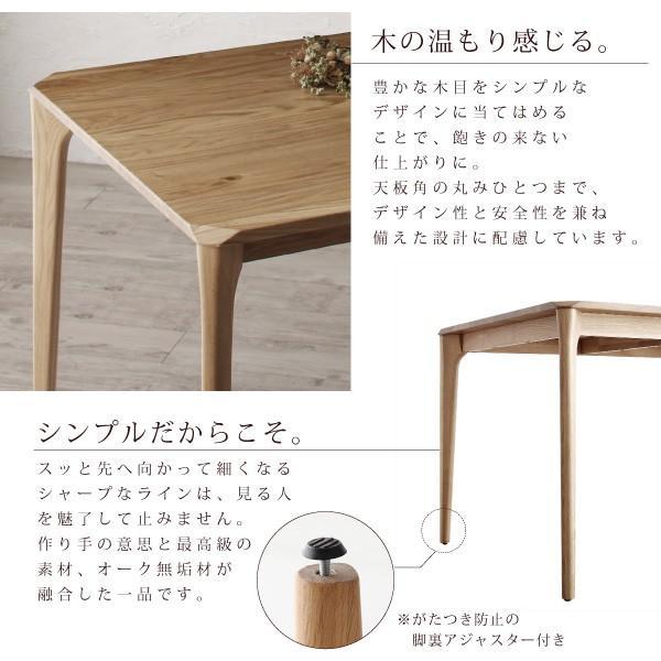 ダイニングテーブルセット 4人用 5点セット 〔テーブル幅150cm+チェア4脚〕 無垢材テーブル デザインチェア|bed-lukit|11