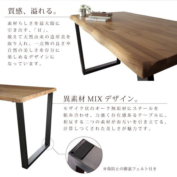 ダイニングテーブルセット 4人用 5点セット 〔テーブル幅150cm+チェア4脚〕 無垢材テーブル デザインチェア|bed-lukit|13