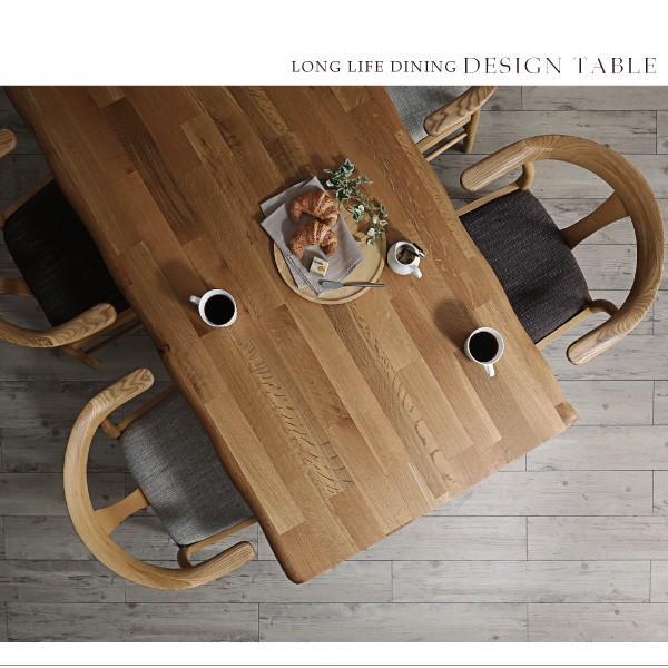 ダイニングテーブルセット 4人用 5点セット 〔テーブル幅150cm+チェア4脚〕 無垢材テーブル デザインチェア|bed-lukit|14