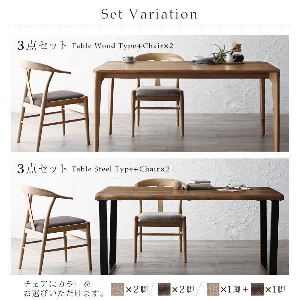 ダイニングテーブルセット 4人用 5点セット 〔テーブル幅150cm+チェア4脚〕 無垢材テーブル デザインチェア|bed-lukit|15