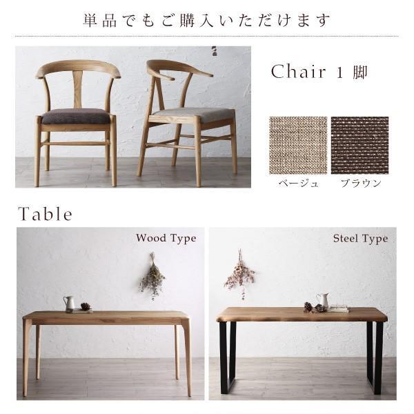ダイニングテーブルセット 4人用 5点セット 〔テーブル幅150cm+チェア4脚〕 無垢材テーブル デザインチェア|bed-lukit|17
