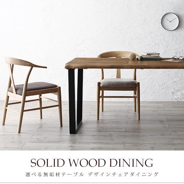 ダイニングテーブルセット 4人用 5点セット 〔テーブル幅150cm+チェア4脚〕 無垢材テーブル デザインチェア|bed-lukit|18