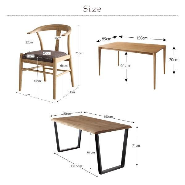 ダイニングテーブルセット 4人用 5点セット 〔テーブル幅150cm+チェア4脚〕 無垢材テーブル デザインチェア|bed-lukit|19