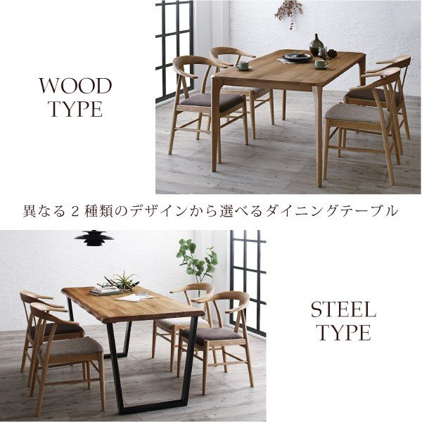 ダイニングテーブルセット 4人用 5点セット 〔テーブル幅150cm+チェア4脚〕 無垢材テーブル デザインチェア|bed-lukit|03