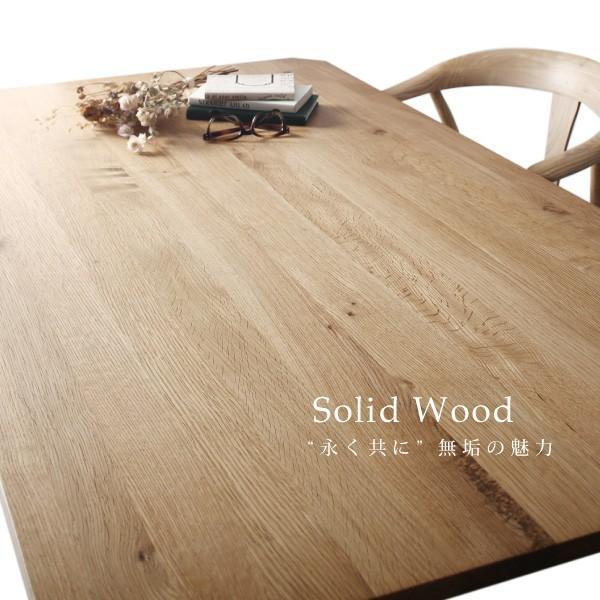 ダイニングテーブルセット 4人用 5点セット 〔テーブル幅150cm+チェア4脚〕 無垢材テーブル デザインチェア|bed-lukit|04