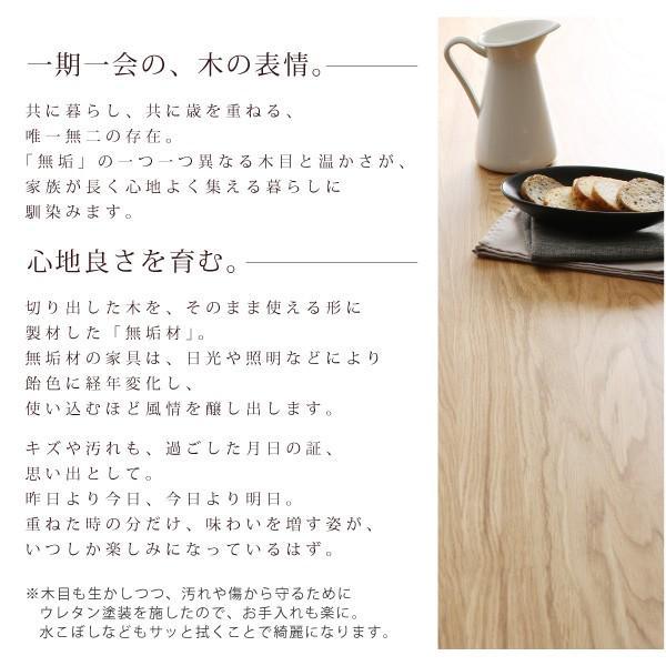 ダイニングテーブルセット 4人用 5点セット 〔テーブル幅150cm+チェア4脚〕 無垢材テーブル デザインチェア|bed-lukit|05