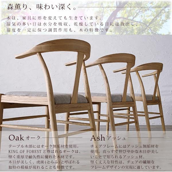 ダイニングテーブルセット 4人用 5点セット 〔テーブル幅150cm+チェア4脚〕 無垢材テーブル デザインチェア|bed-lukit|06