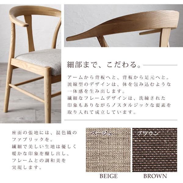 ダイニングテーブルセット 4人用 5点セット 〔テーブル幅150cm+チェア4脚〕 無垢材テーブル デザインチェア|bed-lukit|08