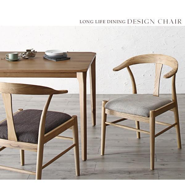 ダイニングテーブルセット 4人用 5点セット 〔テーブル幅150cm+チェア4脚〕 無垢材テーブル デザインチェア|bed-lukit|09