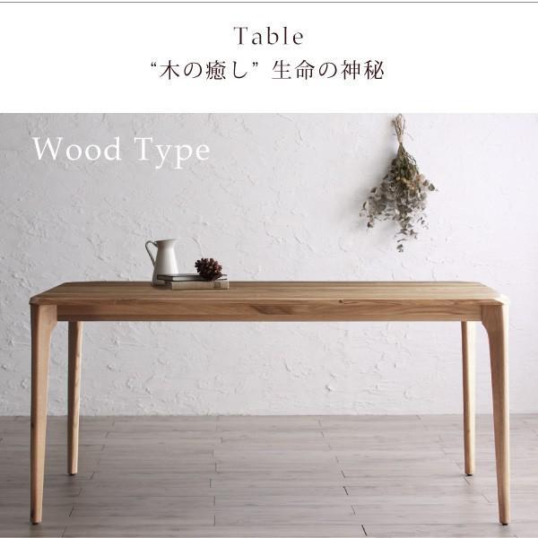 ダイニングテーブルセット 4人用 5点セット 〔テーブル幅150cm+チェア4脚〕 無垢材テーブル デザインチェア|bed-lukit|10