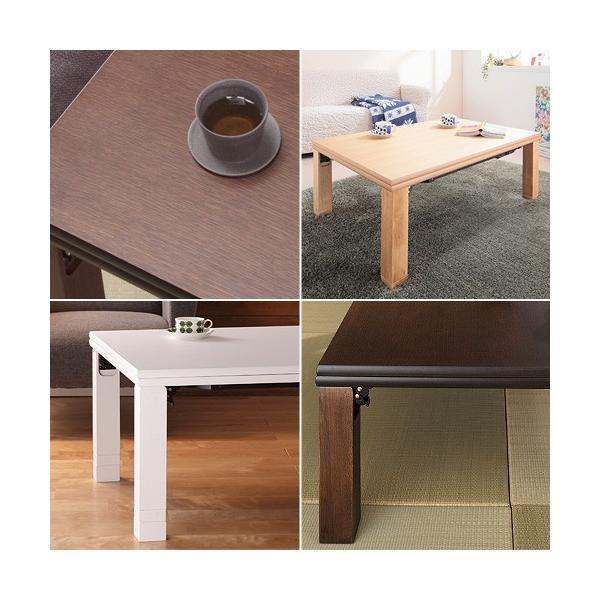 こたつテーブル/長方形/日本製/高さ4段階調節/折れ脚こたつ/108×75cm