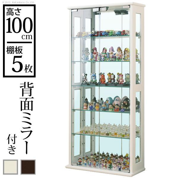 コレクションケース/高さ100cm/コレクションケース/コレクションラック/フィギュアケース|bed-lukit