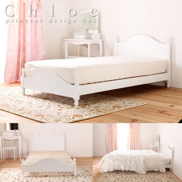 RoomClip商品情報 - 姫系ベッド ねこ脚風デザインがかわいい姫系プリンセスベッド Chloe クロエ