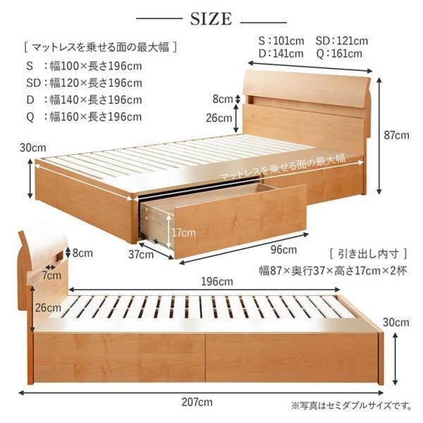 収納付きベッド ダブルベッド 木製 ドミールII アルダー 引き出し付 ダブル すのこ 2口 コンセント付き 棚付き 高さ調節 おしゃれ マットレス別売り bed 12