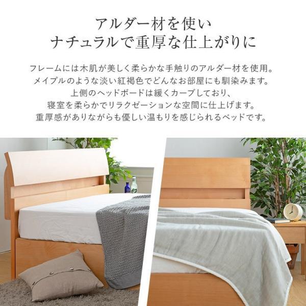 収納付きベッド ダブルベッド 木製 ドミールII アルダー 引き出し付 ダブル すのこ 2口 コンセント付き 棚付き 高さ調節 おしゃれ マットレス別売り bed 04