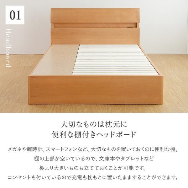 収納付きベッド ダブルベッド 木製 ドミールII アルダー 引き出し付 ダブル すのこ 2口 コンセント付き 棚付き 高さ調節 おしゃれ マットレス別売り bed 06