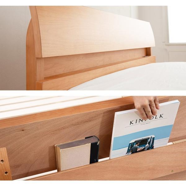 収納付きベッド ダブルベッド 木製 ドミールII アルダー 引き出し付 ダブル すのこ 2口 コンセント付き 棚付き 高さ調節 おしゃれ マットレス別売り bed 07