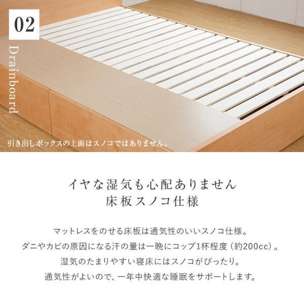 収納付きベッド ダブルベッド 木製 ドミールII アルダー 引き出し付 ダブル すのこ 2口 コンセント付き 棚付き 高さ調節 おしゃれ マットレス別売り bed 08