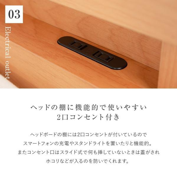 収納付きベッド ダブルベッド 木製 ドミールII アルダー 引き出し付 ダブル すのこ 2口 コンセント付き 棚付き 高さ調節 おしゃれ マットレス別売り bed 09