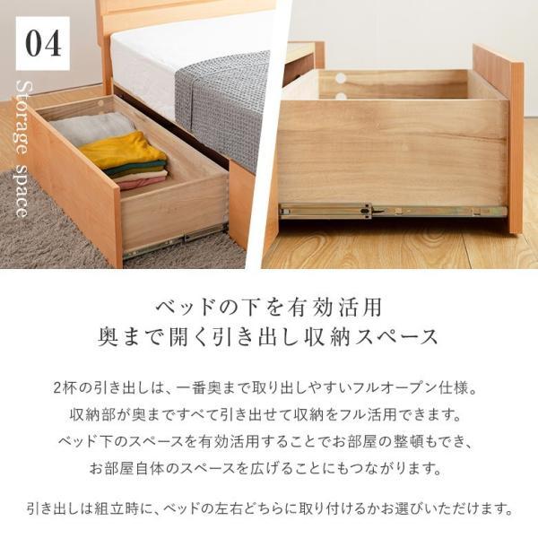 収納付きベッド ダブルベッド 木製 ドミールII アルダー 引き出し付 ダブル すのこ 2口 コンセント付き 棚付き 高さ調節 おしゃれ マットレス別売り bed 10