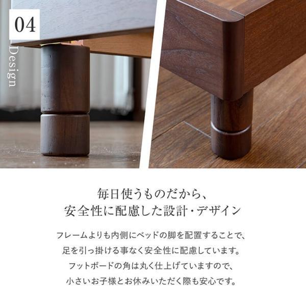 シングルベッド 木製ベッド カルディナ ウォールナット シングル 木製 すのこ 上質 シンプル エレガント 曲線 2段階 高さ調整 マットレス別売り|bed|11