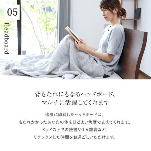 シングルベッド 木製ベッド カルディナ ウォールナット シングル 木製 すのこ 上質 シンプル エレガント 曲線 2段階 高さ調整 マットレス別売り|bed|12