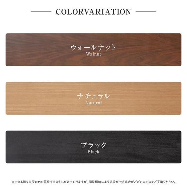 シングルベッド 木製ベッド カルディナ ウォールナット シングル 木製 すのこ 上質 シンプル エレガント 曲線 2段階 高さ調整 マットレス別売り|bed|14
