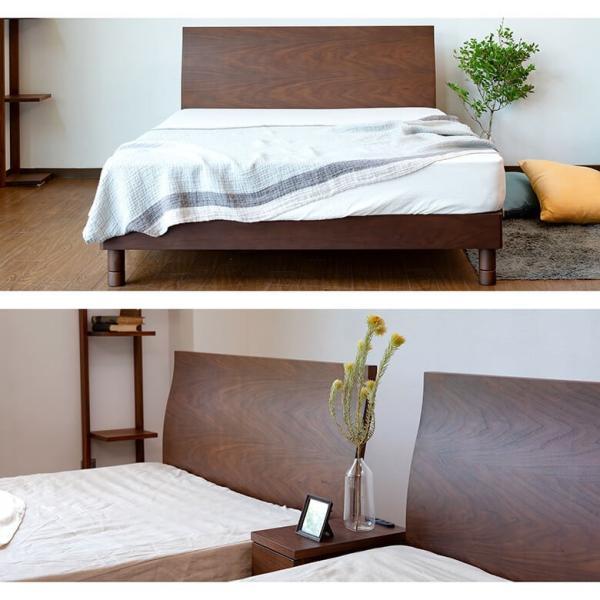 シングルベッド 木製ベッド カルディナ ウォールナット シングル 木製 すのこ 上質 シンプル エレガント 曲線 2段階 高さ調整 マットレス別売り|bed|05