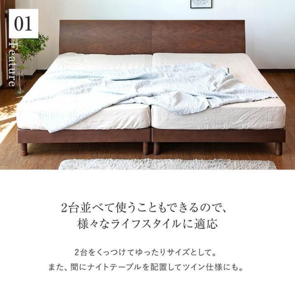 シングルベッド 木製ベッド カルディナ ウォールナット シングル 木製 すのこ 上質 シンプル エレガント 曲線 2段階 高さ調整 マットレス別売り|bed|06